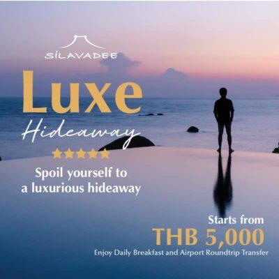 Luxe Hideaway
